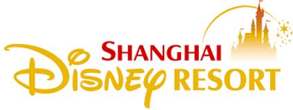 disney shanghai.png