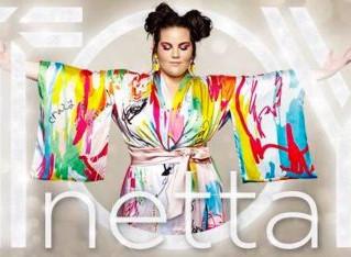Israel | Netta Barzilai releases 'Toy'