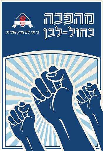 revolution blue-white-01.jpg
