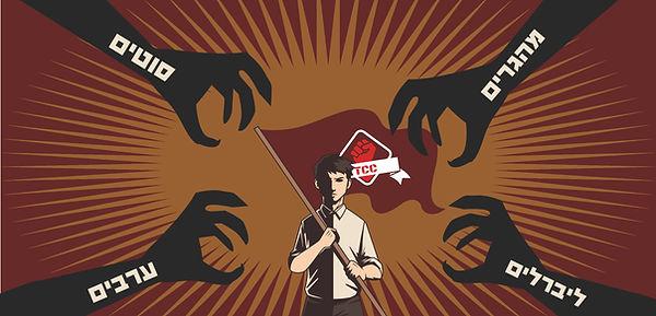 premium service - evil hands-01.jpg