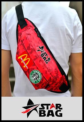 Star Bag - Art.png