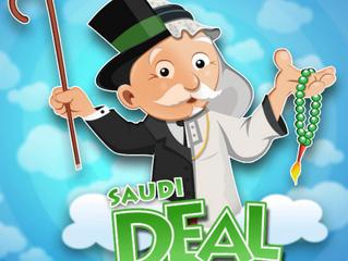 سعودي ديل ايفون