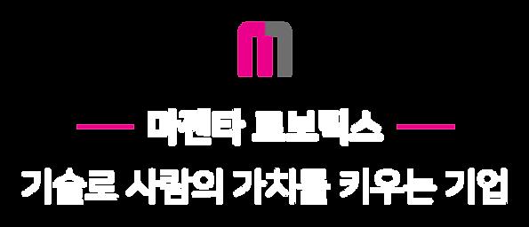 main_visual_contents.png