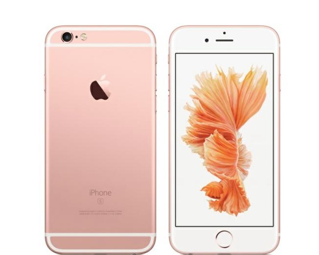 Apple iPhone 6S/Plus Rose Gold