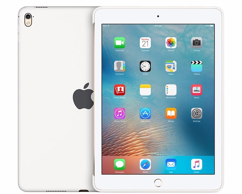 Apple iPad Pro 9.7 White
