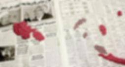 giornale prova.jpg