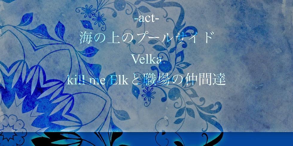 NEPO吉祥寺 ライブ 【Pale Blue Senses】