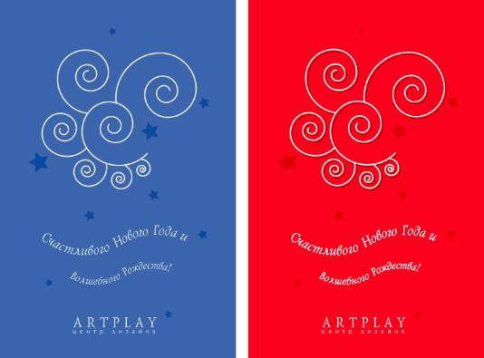 открытка для медиа агентства ArtPlay