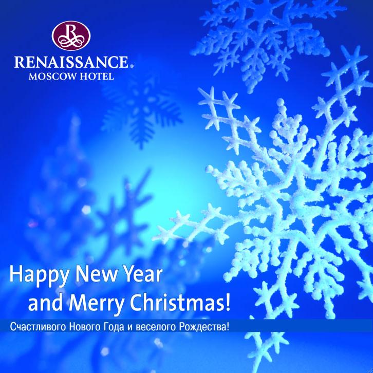 открытка для сети Renessans