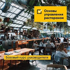 UR-basic-Musatov.jpg