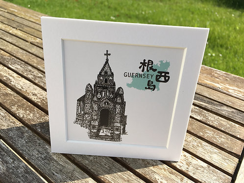 "Little Chapel 8""x8"" Prints (Chinese)"