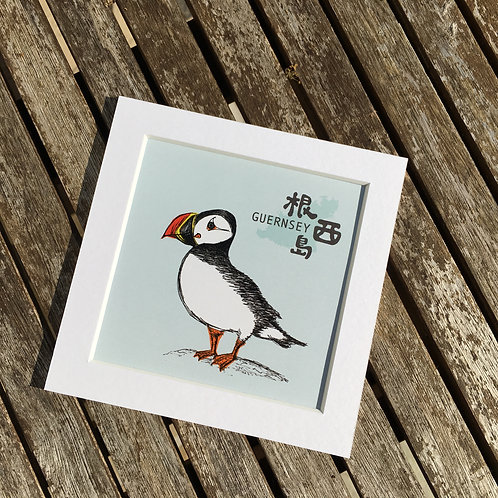 "Puffin 8""x8"" Prints (Chinese)"
