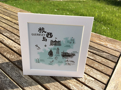 "Guernsey Map 8""x8"" Prints (Chinese)"
