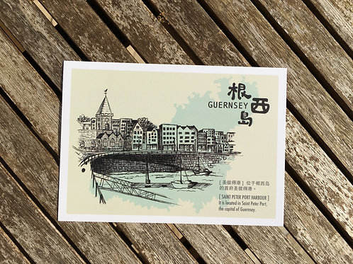 St Peter Port Postcard (Chinese)