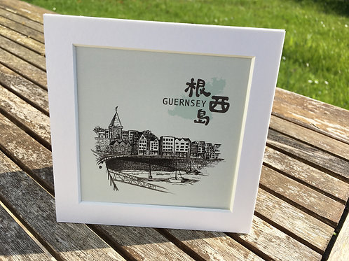 "St Peter Port 6""x6"" Prints (Chinese)"