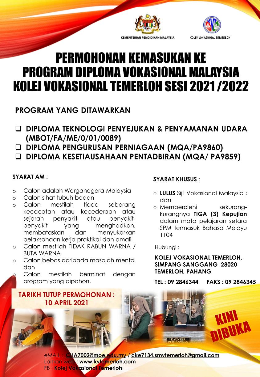 IKLAN DIPLOMA 2021 KVT-1.png