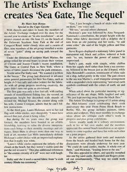Sea Gate 2006 Cape Gazette