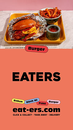 Eaters-Stories-Graphic16.png