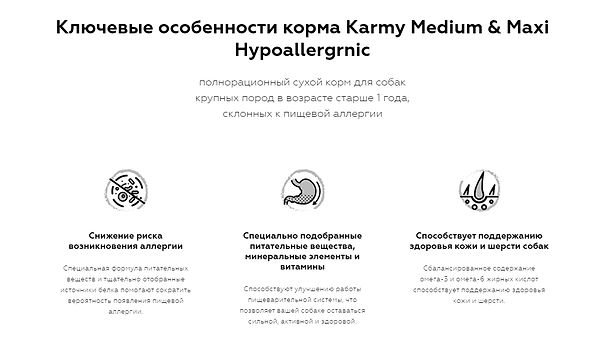 о карми.png