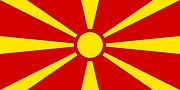 Aloe Vera Forever Macédoine du Nord
