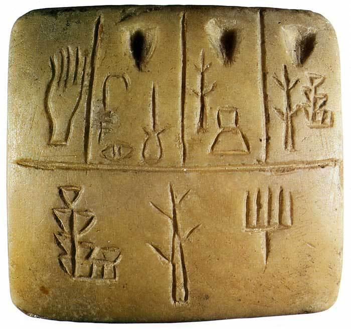 tablette sumérienne aloe vera