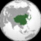 Aloe Vera Forever Asie (Asia)