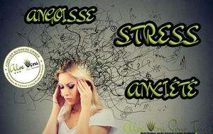 Stress, Angoisse, Anxiété   Les produits Forever   Aloe Vera Forever