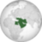 Aloe Vera Forever Moyen-Orient (Middle East)