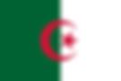 aloe vera forever algérie