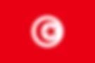 aloe vera forever tunisie