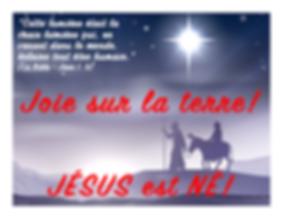 Capture_Noël_2019_Recto.png