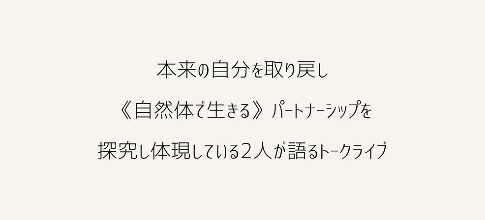 ランペキャッチコピー②.png