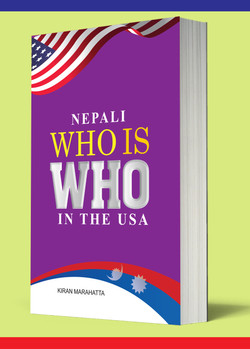 Nepali Who IS Who