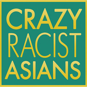 ISSUE 6 HAS CRAZY RACIST ASIANS