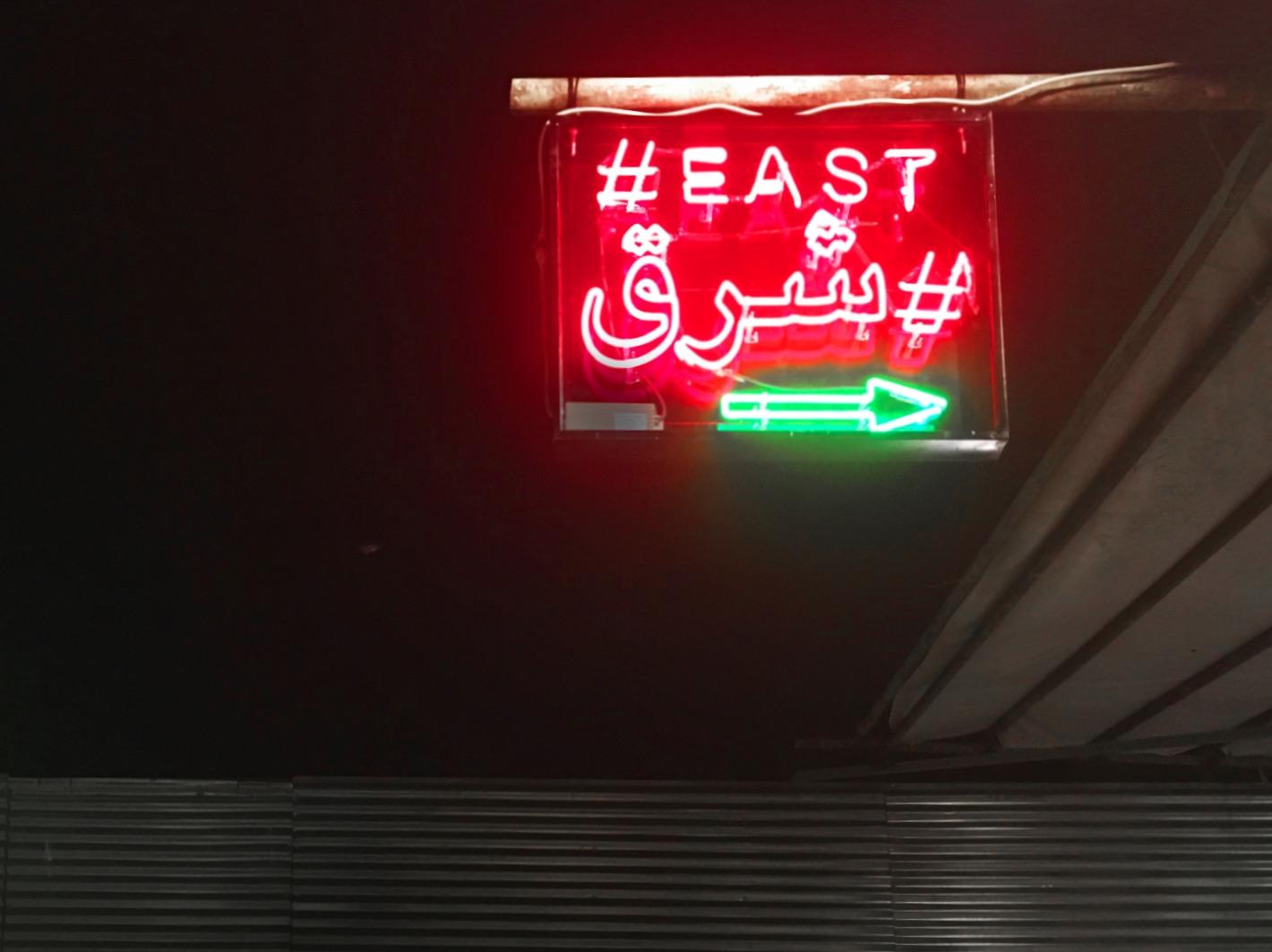 Je suis à l'#Ouest