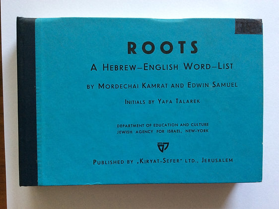 Roots;A Hebrew-English Word-List