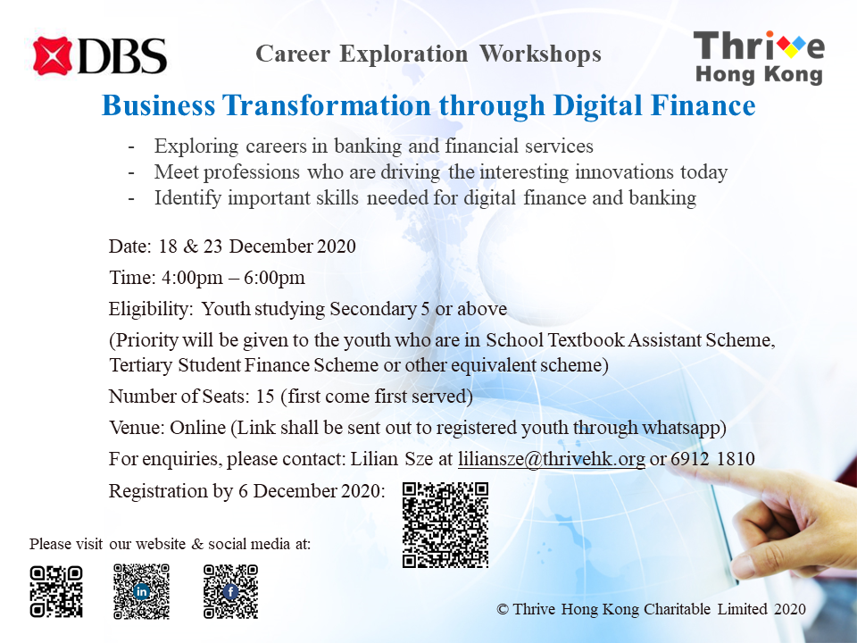 Career Exploration Program (Digital Fina