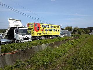 IPトレーディング トラック2