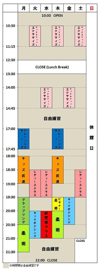 kashima timetable13.jpg