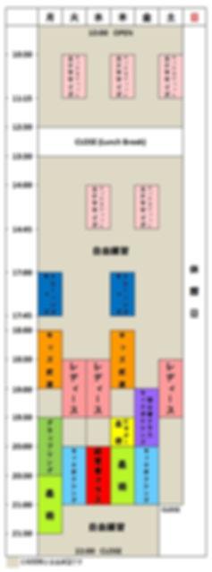 kashima timetable12.jpg
