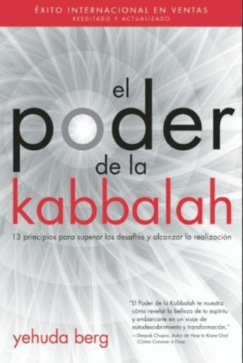 El Poder Del Kabbalah Libro Yehuda Berg