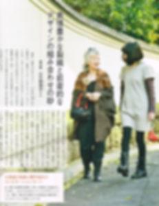 学研p24雑誌掲載.jpg