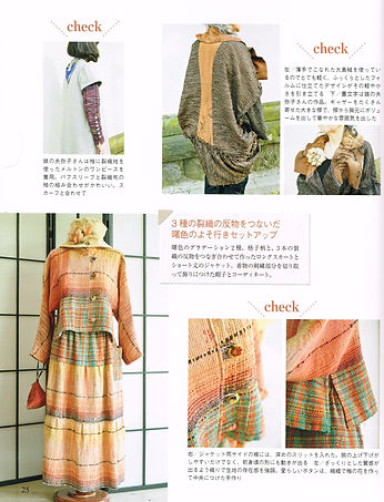 学研p25雑誌掲載.jpg