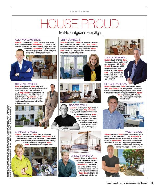 FEATURE IN HC&G