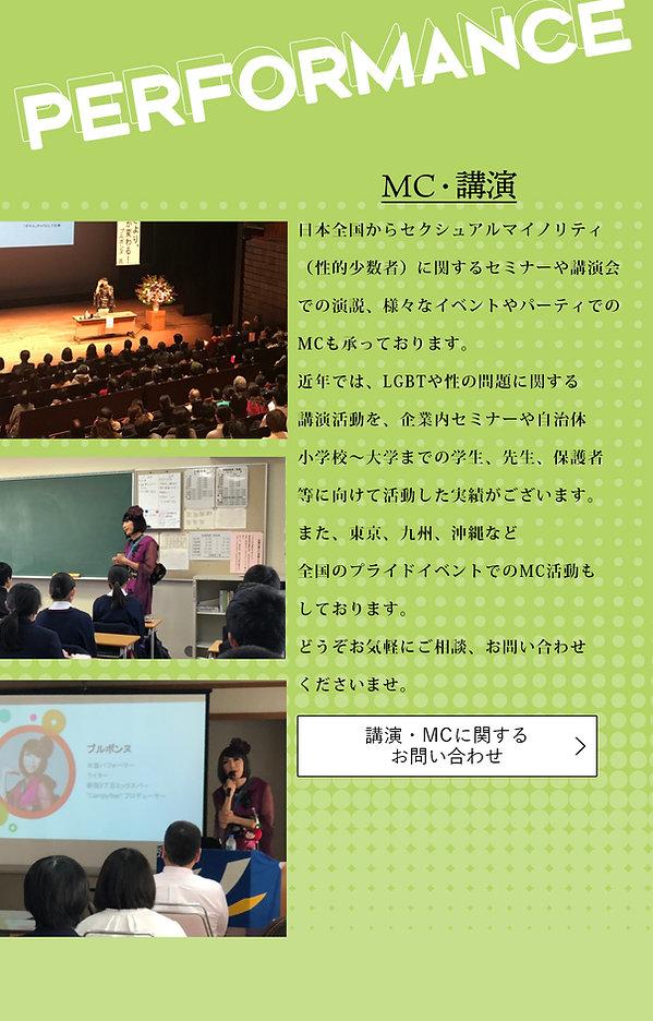 campy_performance_2.jpg