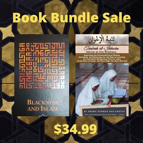 Blackness and Islam/Tanbeeh ul-Ikhwaan