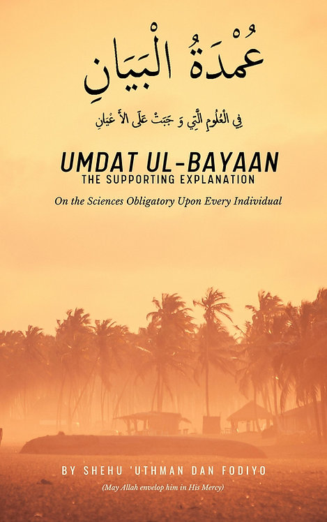 Umdat ul-Bayaan: The Supporting Explanation