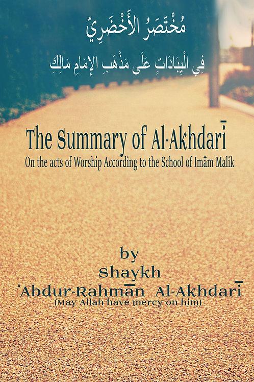 The Summary of Al-Akhdari