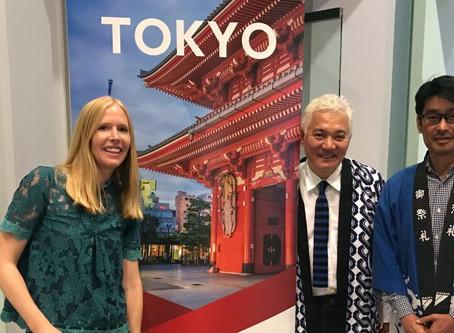 Smithsonian Event: Tokyo Revealed