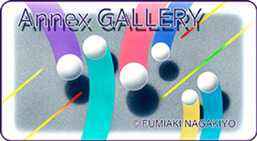 Annex Gallery.png